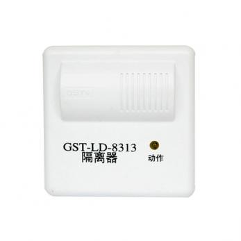 海湾牌 gst gst-ld-8313 隔离器